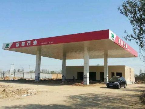 你好今天是: 欢迎浏览济宁市兖州区天宏钢结构有限公司!
